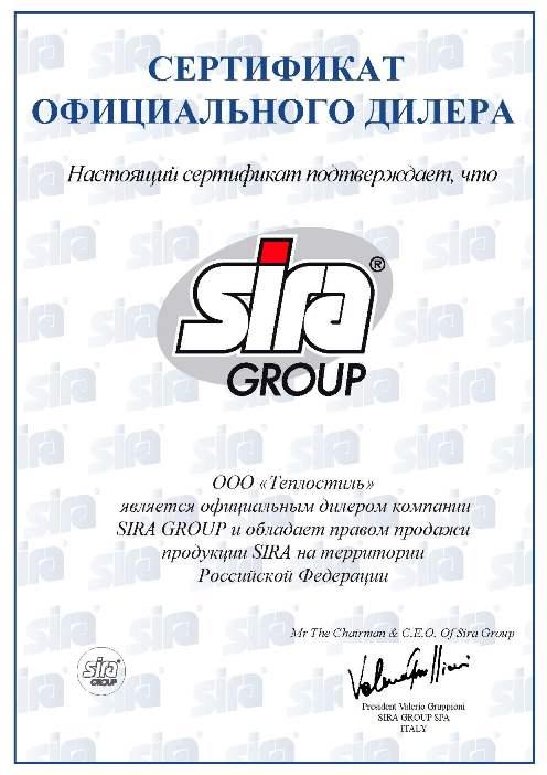 Сертификаты производителей светодиодных светильников, прожекторов, уличных и потолочных светодиодных светильников